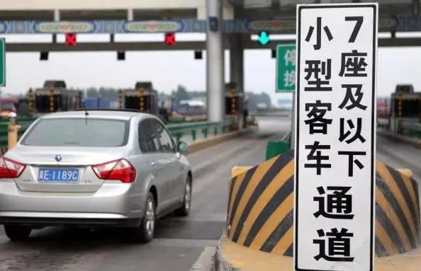 2017 年高速免费通行时间表 元旦假期不免费!